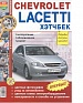 CHEVROLET LACETTI hachback 2004